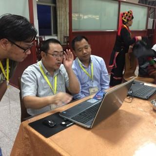 ELDP Training in Yunnan, China